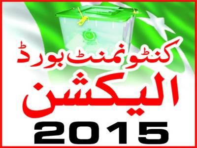 11مئی کی کی دھاندلی کو دہرانے کی اجازت نہیں دیں گے،عبدالعلیم خان
