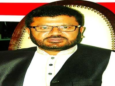بنکوں میں فارموں کی عدم دستیابی،ڈائریکٹر حج لاہور نے نوٹس لے لیا