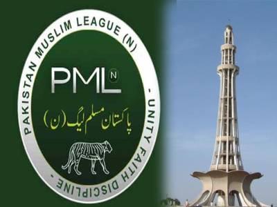شہر لاہور میں شیر