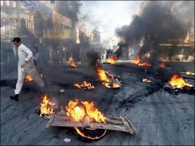 کراچی پھر لہو لہو