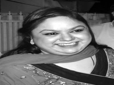 خواجہ سعد رفیق کی بحالی حق اور سچ کی فتح ہے،عائشہ رانا