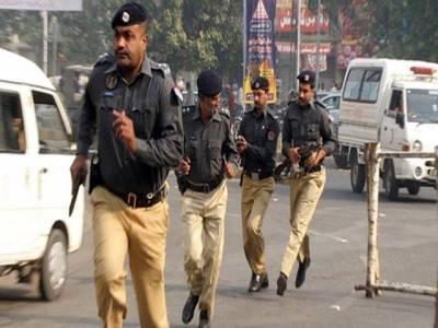 امن و امان کے قیام میں پولیس کا کردار (2)