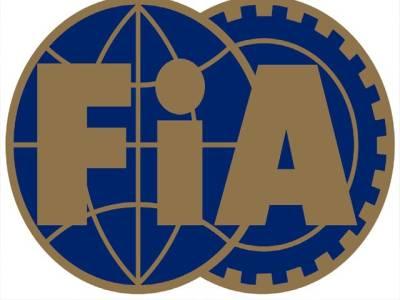 ایف آئی اے(FIA) کے اربابِ اختیار کی فوری توجہ کے لئے!