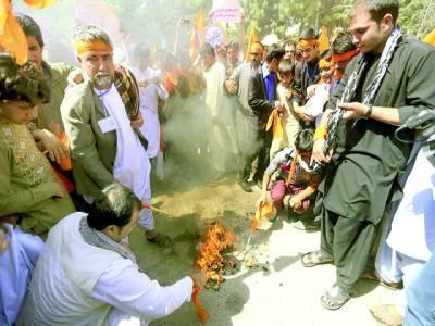 کابل: افغانی شہری حکومت کے خلاف احتجاج کر رہے ہیں