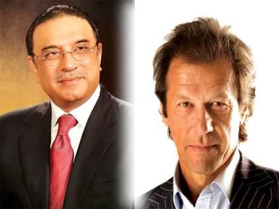 بجٹ میں صرف امیروں کو مراعات دی گئیں ،عمران خان، کسان دشمن بجٹ مسترد کرتے ہیں ،آصف زرداری