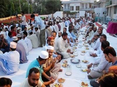 افطاریوں کا موسم آ گیا ہے