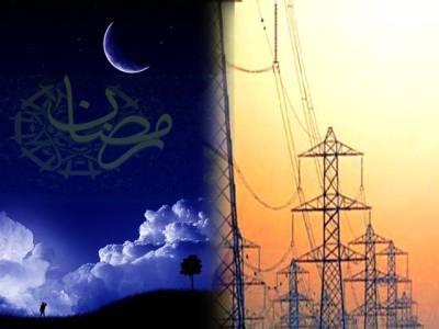 ماہِ رمضان اور بجلی کا بحران بلائے جان