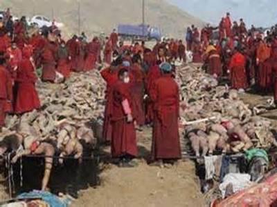 برما کے مسلمان