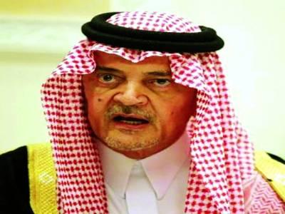 سابق سعودی وزیر خارجہ شہزادہ سعودالفیصل انتقال کر گئے