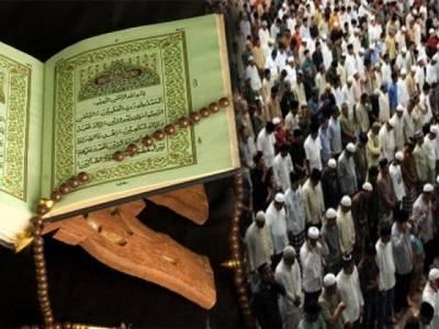 آج کی تراویح میں پڑھے جانے والے قرآنِ پاک کی تفہیم