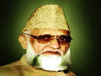 تحریک آزادی کشمیر کے مجاہد اوّل سردار عبدالقیوم خان انتقال کر گئے