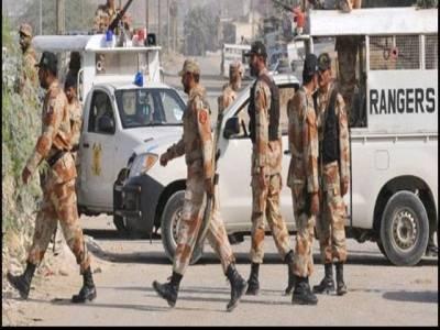 کراچی میں امن کیسے قائم ہوگا؟