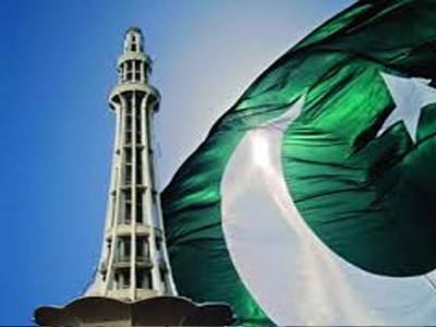 پاکستان کا آئین ۔ پاکستان کے لئے نہیں