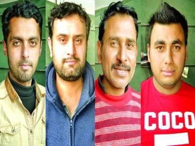 ہائی کمیشن پریٹوریا میں کمپیوٹرائزڈ پاسپورٹ کا اجراء خوش آئند ہے ''پاکستان'' سروے
