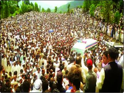 سردار عبدالقیوم خان سپرد خاک ، نماز جنازہ میں ہزاروں افراد کی شرکت ، فوجی دستوں کی سلامی