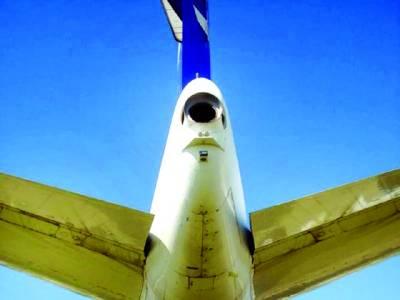 کیا آپ کو معلوم ہے مسافر جہاز کی دم پر سوراخ کے اندر کیا چیز چھپی ہوتی ہے؟
