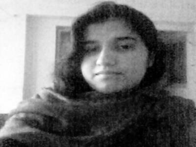 وردہ بشیرکی بورڈ آف انٹرمیڈیٹ اینڈ سکینڈری ایجوکیشن آزاد کشمیر میں دوسری پوزیشن