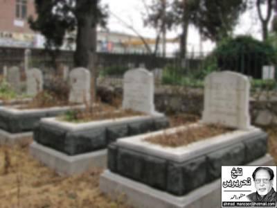 پاکستان میں قبروں کا بحران