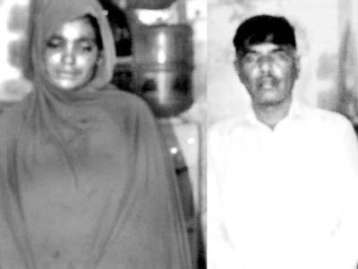 باٹا پور، لاپتہ رشید کا اغوا جھوٹ نکلا، بیوی اور بہنوئی نے پھندہ دیکر لاش بہا دی، اعتراف جرم