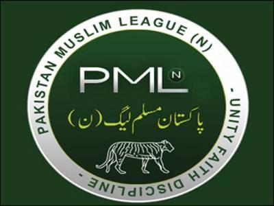 ن لیگ فیصل آباد کے بعد ننکانہ میں بھی دھڑے بندی کا شکار