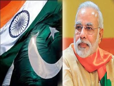 پاک بھارت تعلقات اور مودی سرکار