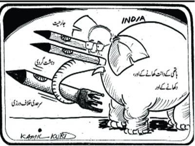 جارحیت اور دہشت گردی ایک ہی سلسلے کی کڑیاں ہیں ،بھارت نے ہرحدپارکردی ۔۔۔جنرل راحیل شریف