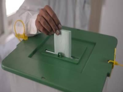 لاہور اور لودھراں کے ضمنی انتخابات
