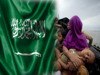 ، سعودی حکومت اور انسانی ہمدردی کی لاجواب مثال
