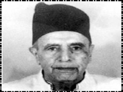 نوابزادہ نصراللہ خان