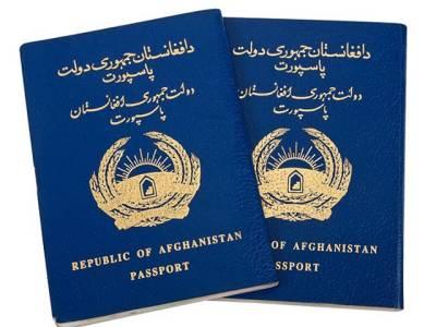 افغان پاسپورٹ اور واڈکا