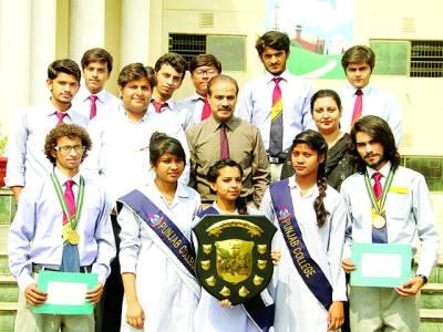 پنجاب کالج نے کل پاکستان موسیقی کانفرنس کی ٹرافی جیت لی