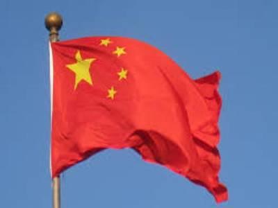 روس چین اتحاد بمقابلہ یورپ