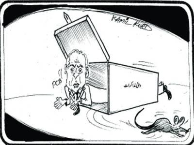 پاک بھارت کرکٹ سیریز کے حوالے سے دبئی میں ہونے والے مذاکرات ناکام ہوگئے
