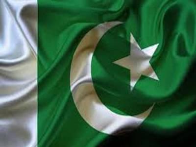 پاکستان کے شہیدانِ وفا