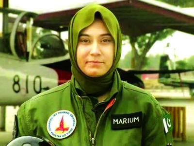 میانوالی میں پاک فضائیہ کا تربیتی طیارہ گر کر تباہ ، پائلٹ مریم مختار شہید ہو گئیں