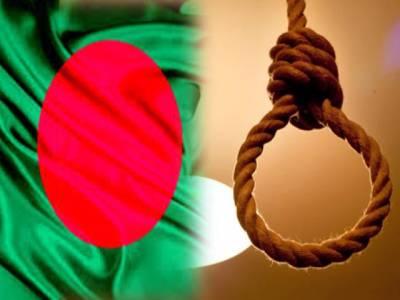 بنگلہ دیش میں پھانسیوں کا معاملہ عالمی ادارۂانصاف میں لے جانا چاہیے
