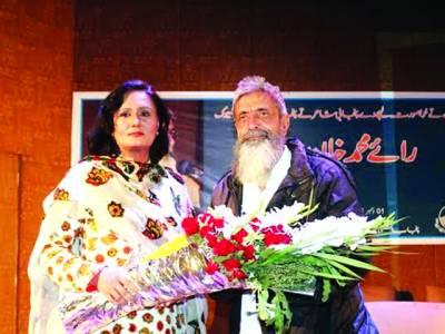 پنجاب انسٹیٹیوٹ آف لینگوئج، آرٹ اینڈ کلچر کے زیر اہتمام رائے محمد خان ناصر کے ساتھ شام