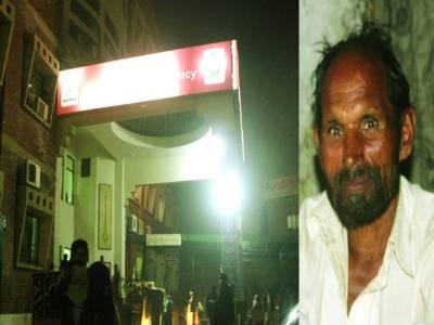 ڈکیتی مزاحمت پر خاتون سمیت 4 افراد زخمی
