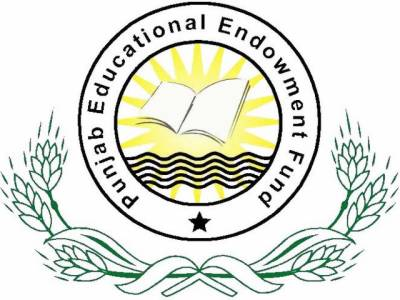 پنجاب ایجوکیشنل انڈوومنٹ فنڈ:عمدہ سوچ ،انقلابی قدم