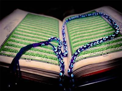 والدین کا مقام،قرآن و سنت کی روشنی میں (2)