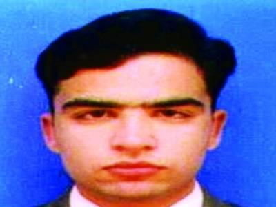 شہیدحامد حسین نے اپنے پستول سے دہشت گردوں کا مقابلہ کیا
