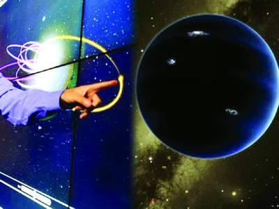 نظام شمسی کا نوواں سیارہ ،20ہزار سال میں ایک چکر کاٹتا ہے