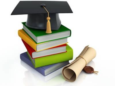 علم اور تعلیم میں بنیادی فرق ( 1)
