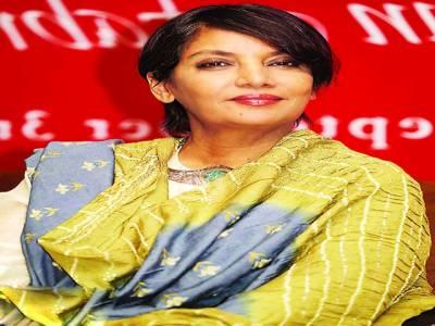 شبانہ اعظمی کی فلم ''نیرجا'' 19 فروری کو ریلیز ہو گی