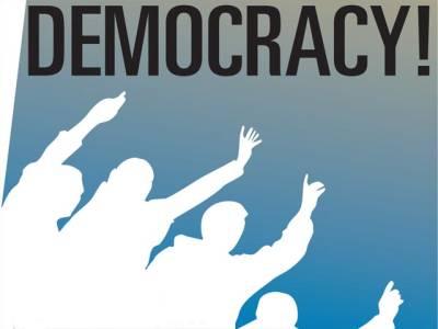خوابیدہ جمہوریت، جاگتی آنکھیں