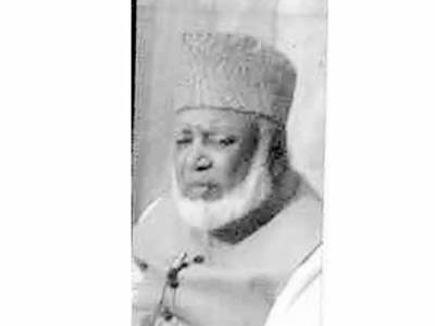 مفسر قرآن پر وفیسر ڈاکڑ علامہ اسلم صدیقی کی زیر صدارت خصوصی نشست