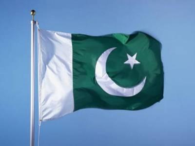 یومِ پاکستان کی تقریبات