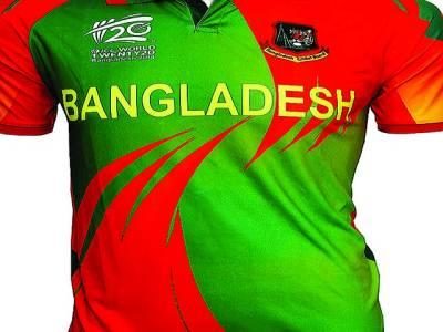 ٹی ٹونٹی ورلڈکپ،شائقین نے بنگال ٹائیگرز کی سرخ جرسی کو مسترد کردیا
