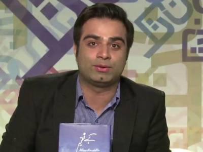 کیپٹن (ر) لیاقت علی ملک کی حاصل محبت ۔۔ حقیقت سے قریب تر
