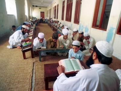دینی مدارس کا نظامِ کار اور عصرِ حاضر کا تقاضا